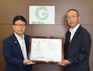 大阪府内で初めて米でグローバルGAP取得